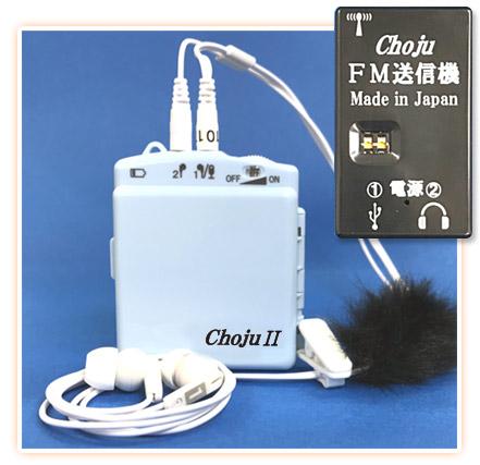 Choju2